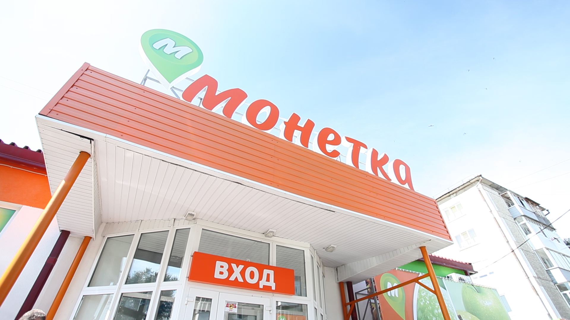Роспотребнадзор оштрафовал на 140 тыс. рублей «Монетку» на Крауля