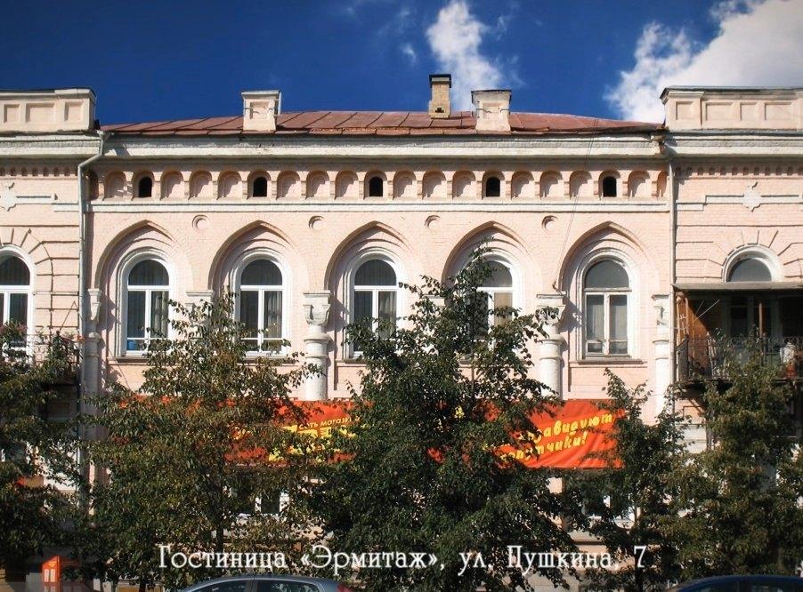 «Обзорная экскурсия. Екатеринбург — 7»: как строили дома-«показушники»