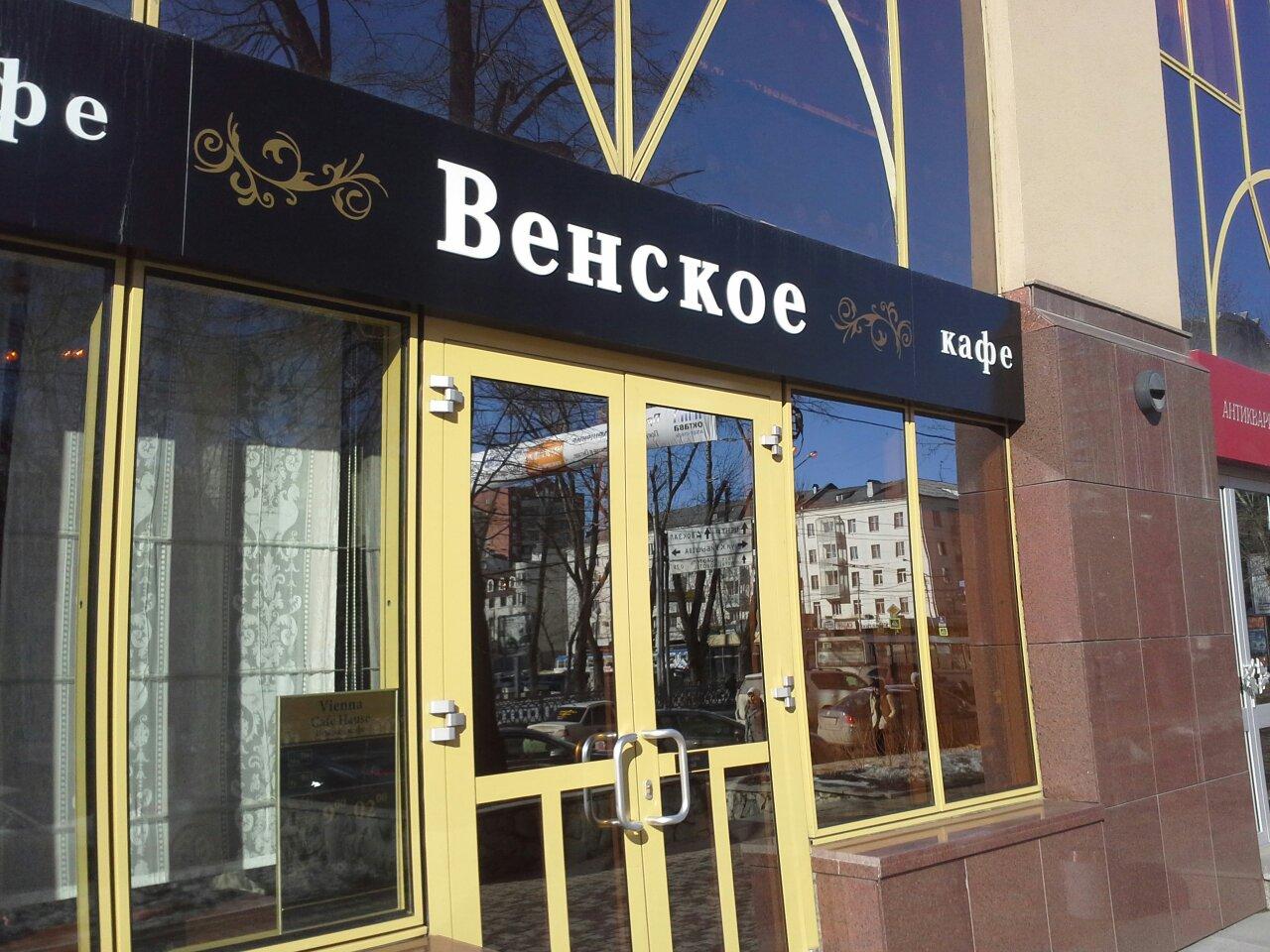 Московские актеры устроили пьяную разборку с битьем витрины в Екатеринбурге
