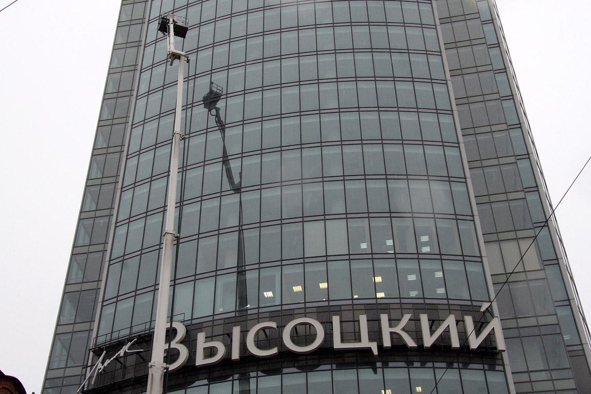 Завтра на небоскреб «Высоцкий» взбегут 200 человек