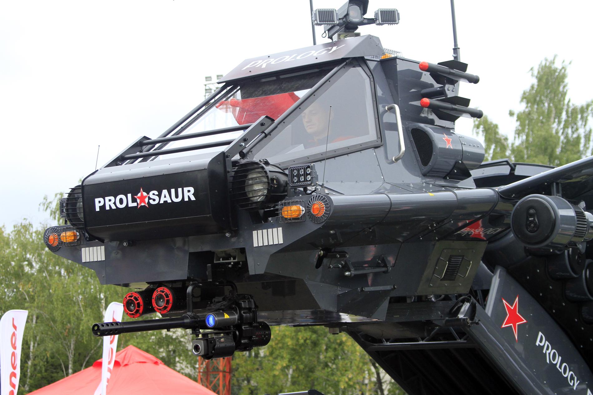«Пролозавра» и машину класса «формула-3» показали екатеринбуржцам