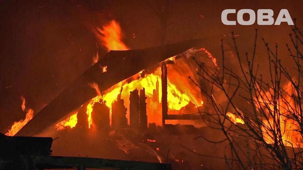 Под Екатеринбургом сгорел садовый дом, обошлось без жертв