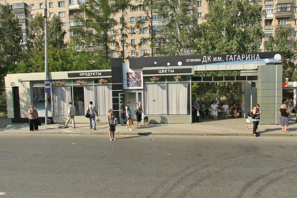Полиция Екатеринбурга ищет пассажира маршрутки, устроившего стрельбу на остановке