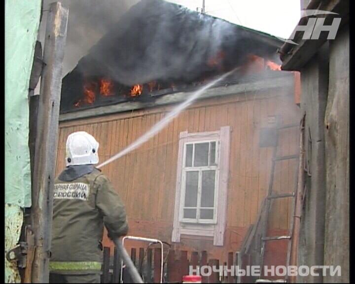 В Цыганском поселке сгорел жилой дом