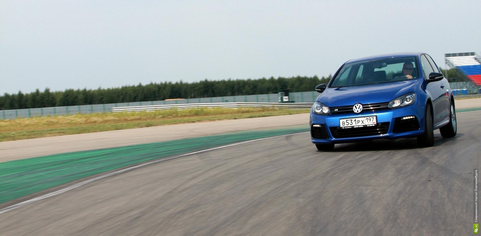 Тест-драйвы 66.ru на радиоволнах: Volkswagen Golf R