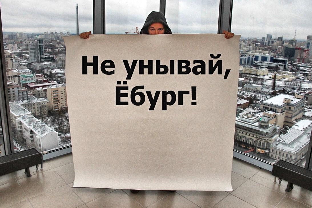 Богдан Кульчицкий: «Я хочу жить в самом унылом городе самой скучной страны»