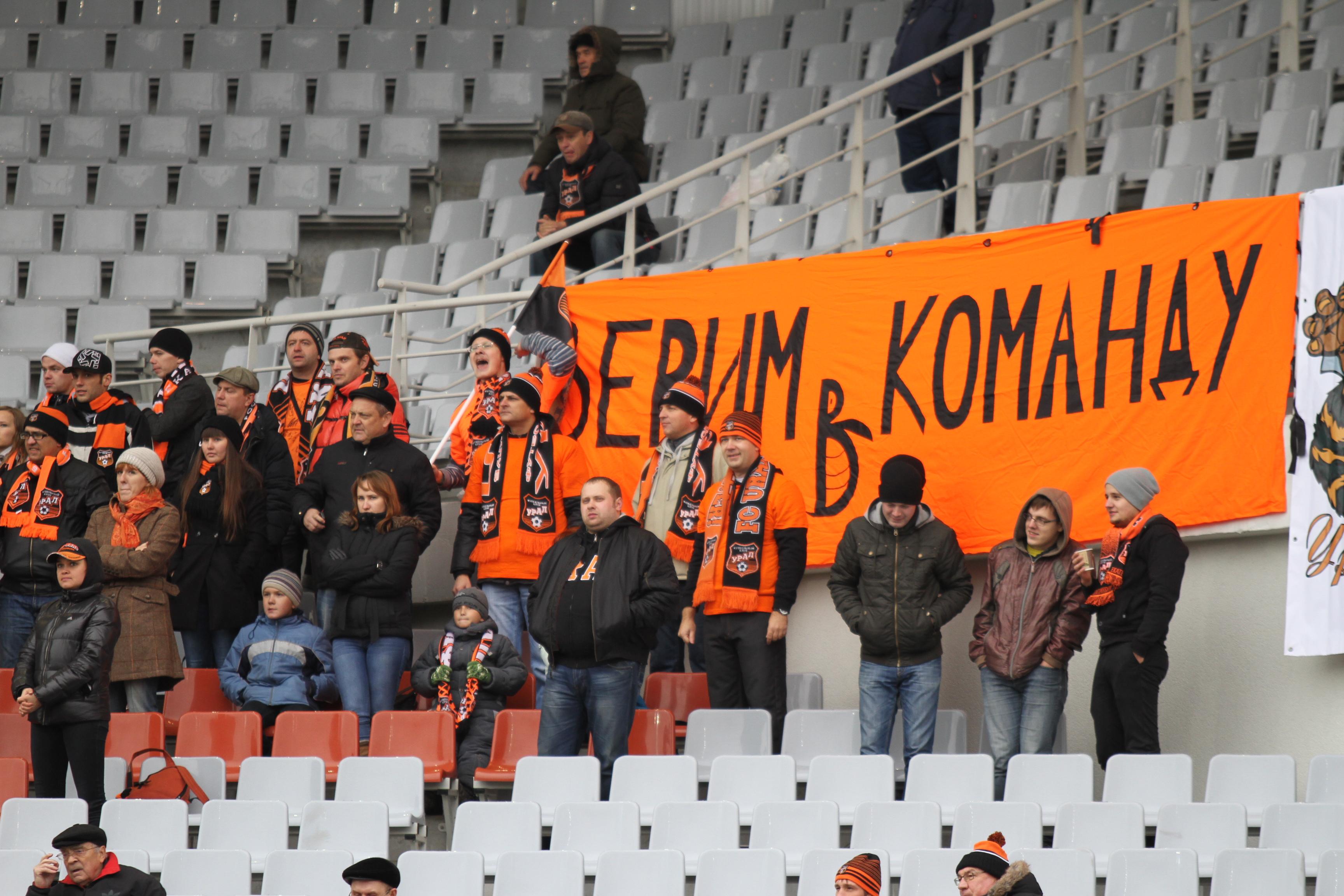 Без шансов: «Урал» уступил со счетом 0:2 «Краснодару» в домашнем матче