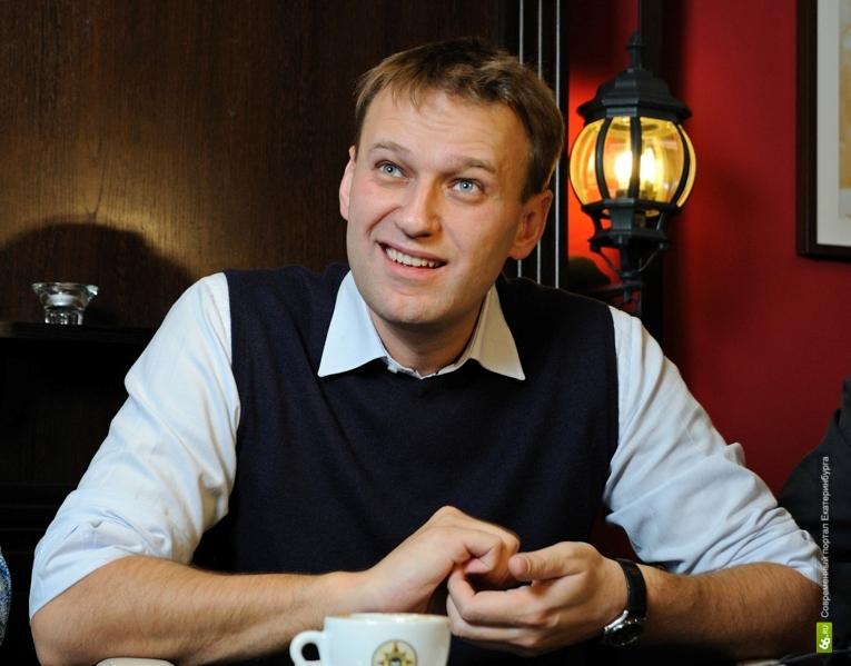 Компромат на Навального ищут в лесничествах и больницах