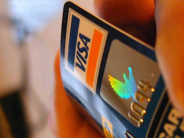 Иркутск card master стоимость