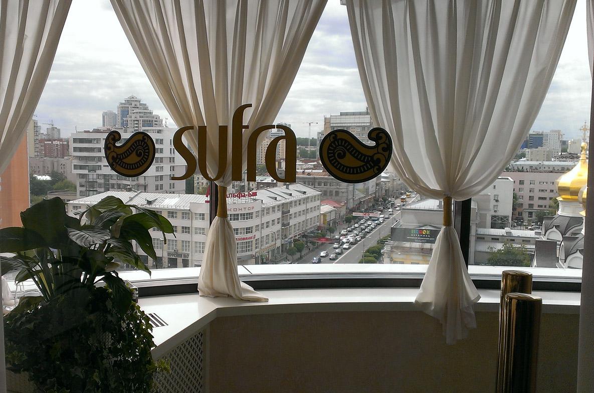 Вкусовщина: ажиотаж на азербайджанскую кухню в ресторане Sufra