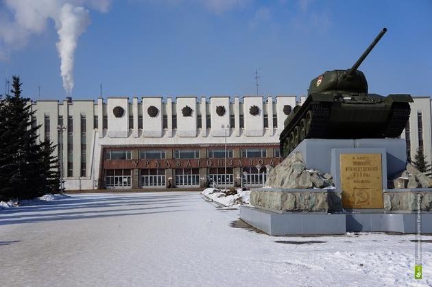 Копим деньги: четверть Уралвагонзавода продадут с молотка