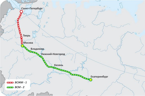 Скоростная дорога Мишарина