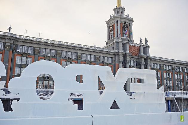 Другой 2013-й: Силин стал мэром, а Екатеринбург получил «Экспо»