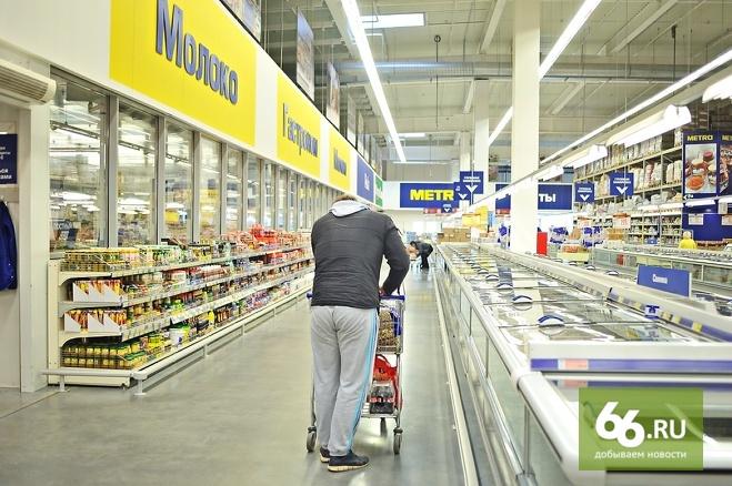 Исследование: на пути от производителя до прилавка продукты дорожают в три раза