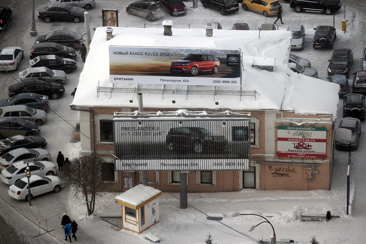 Федералы скупают у мэрии рекламные конструкции в Екатеринбурге