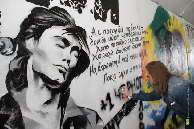 Евгений Легедин назвал переход имени Цоя арт-вандализмом