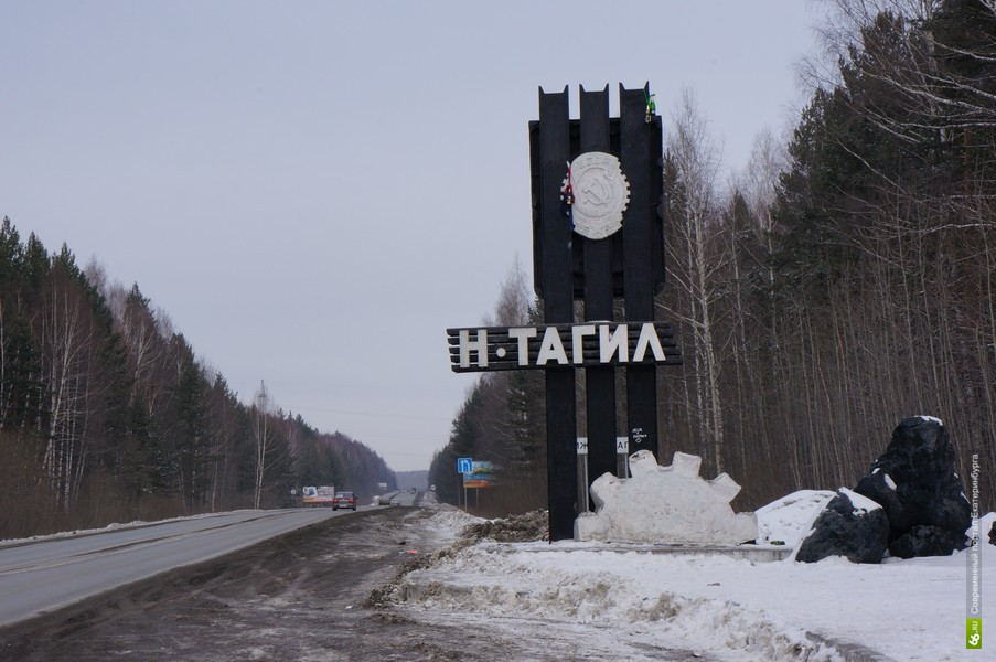 Силин собрался сделать Нижний Тагил конкурентом Екатеринбурга