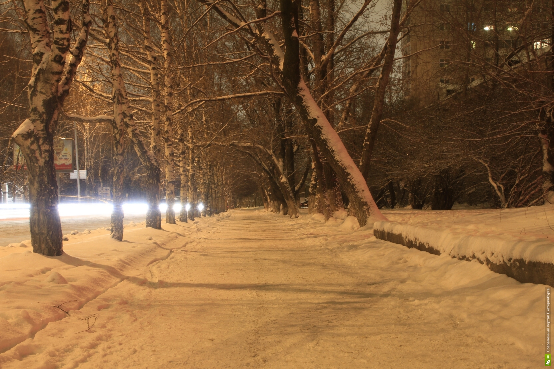 Морозы отступят от Екатеринбурга в ближайшие дни