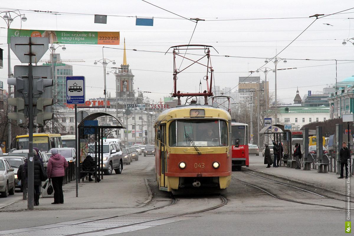 Трамваи и автобусы 1 мая изменят маршруты