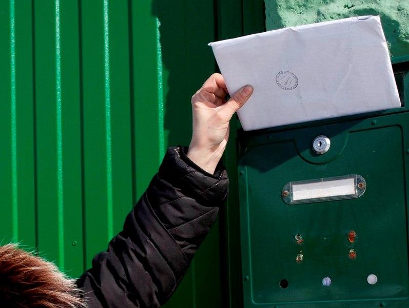 В почтовых ящиках Екатеринбурга нашли более 400 потерянных документов