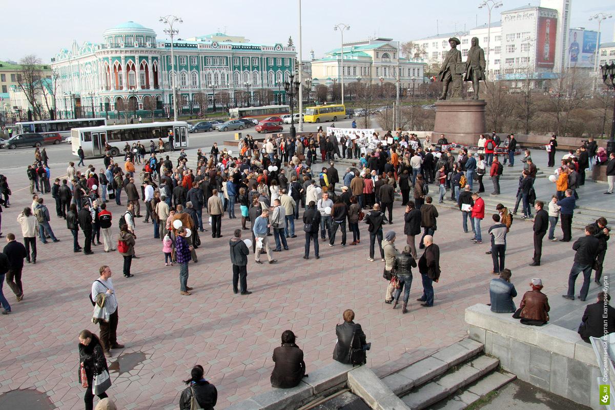 Свердловские власти назвали места для «гайд-парков»