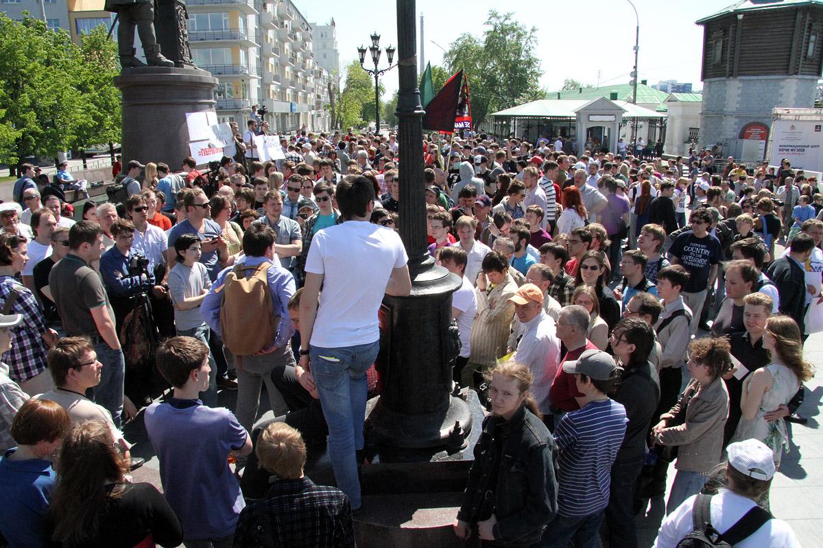 Закон о митингах признали противоречащим Конституции РФ