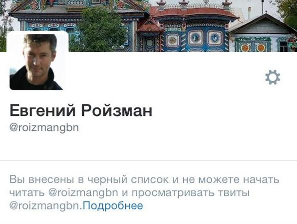 «И как теперь жить?»: Евгений Ройзман внес в черный список ГУ МВД
