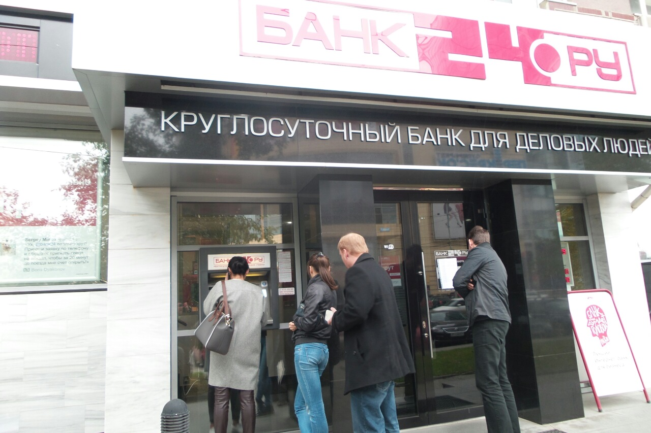Центробанк подтвердил: «Точка» рассчитается со всеми клиентами