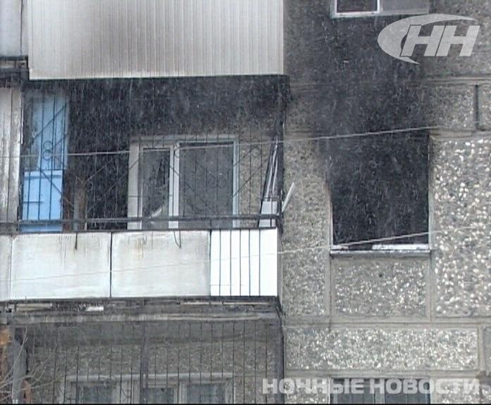 На Уралмаше при пожаре погибли женщина и ребенок