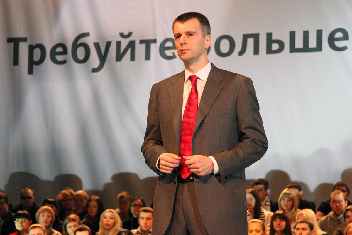 Прохоров предложил отдать под суд Маркина вместо Навального