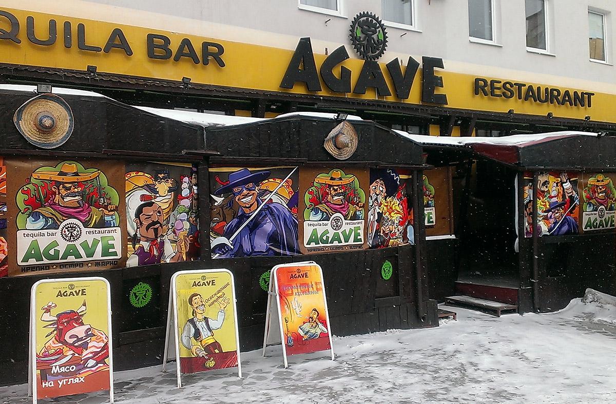 Вкусовщина: быстрые и безмолвные официантки в «Агаве»