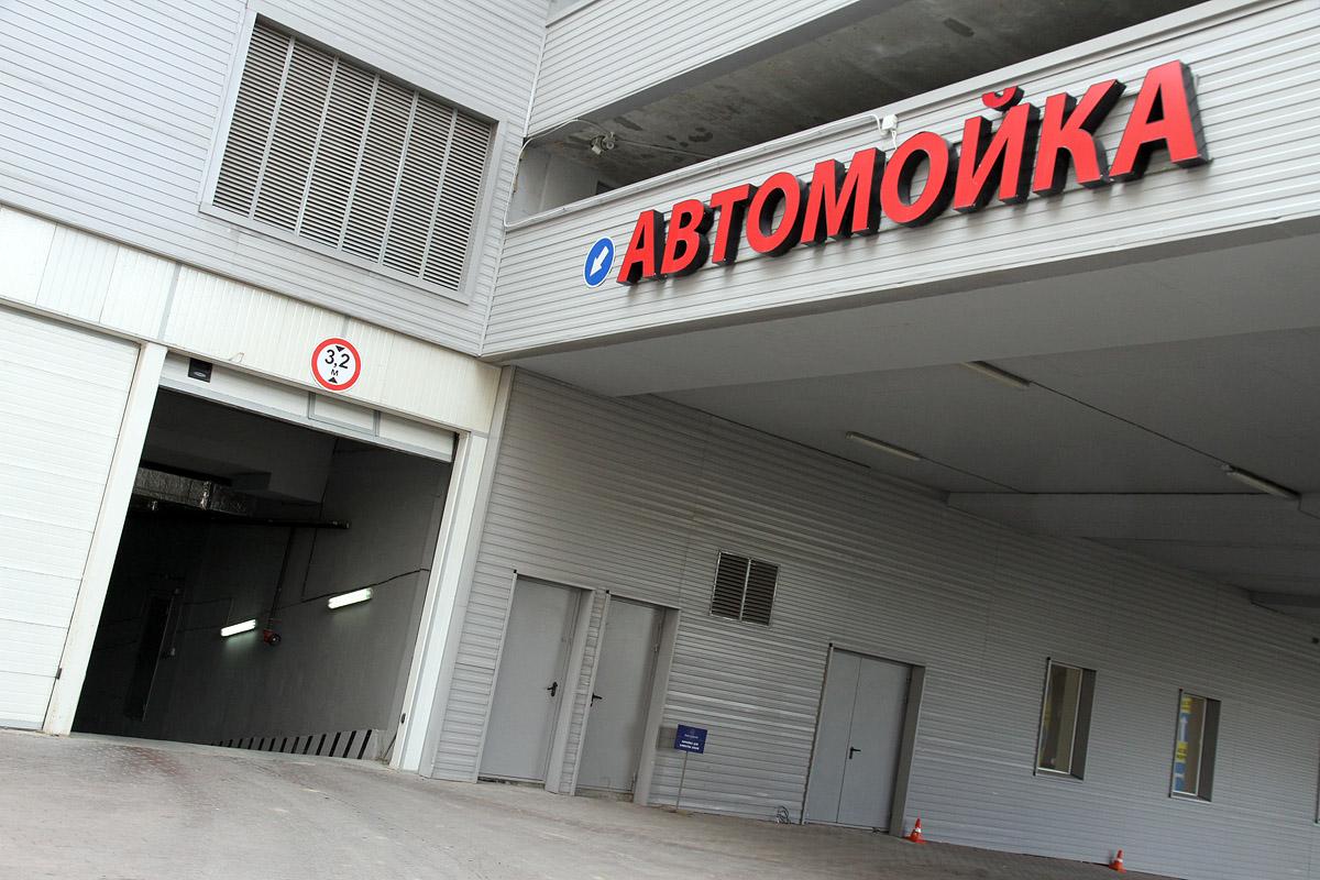 Собственники бренда F1 хотят засудить владельцев екатеринбургской автомойки