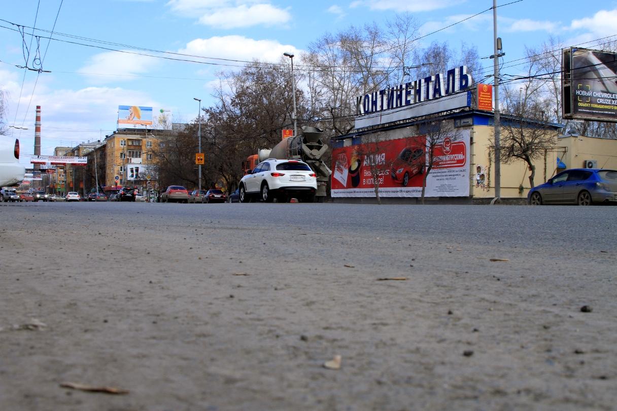 В День Победы центр Екатеринбурга перекроют с раннего утра