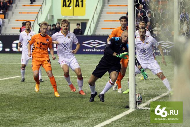 «Просто нас прорвало!»: «Урал» выиграл второй матч подряд