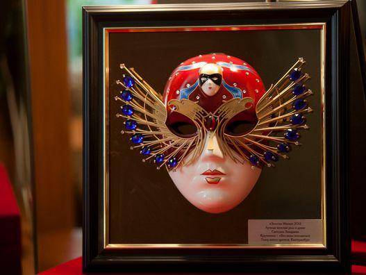 «Золотая маска»: Оперный театр впервые обставил Музкомедию