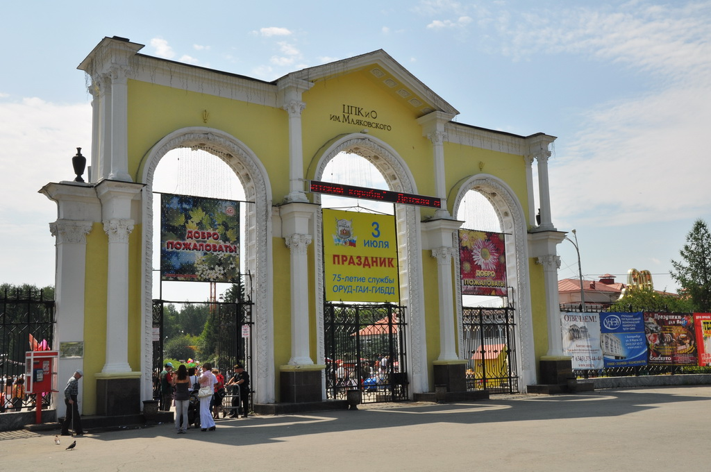ЦПКиО на майские праздники откроет «Территорию настольных игр»