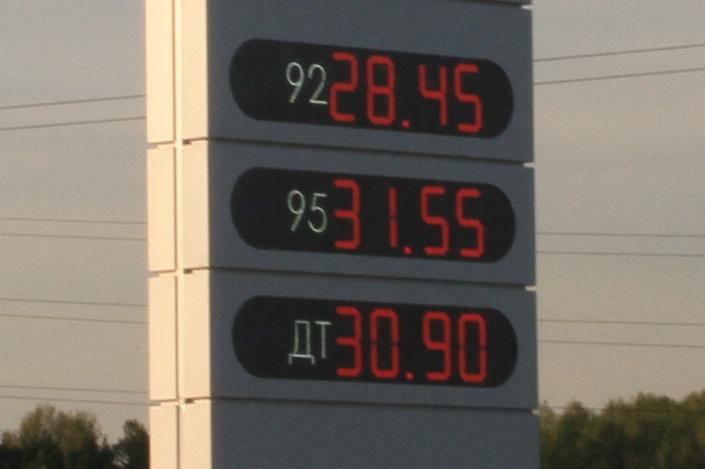 Мониторинг 66.ru: на топливном рынке окончательно воцарилась стабильность