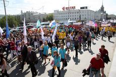 Филипп Киркоров будет петь для екатеринбуржцев в День города