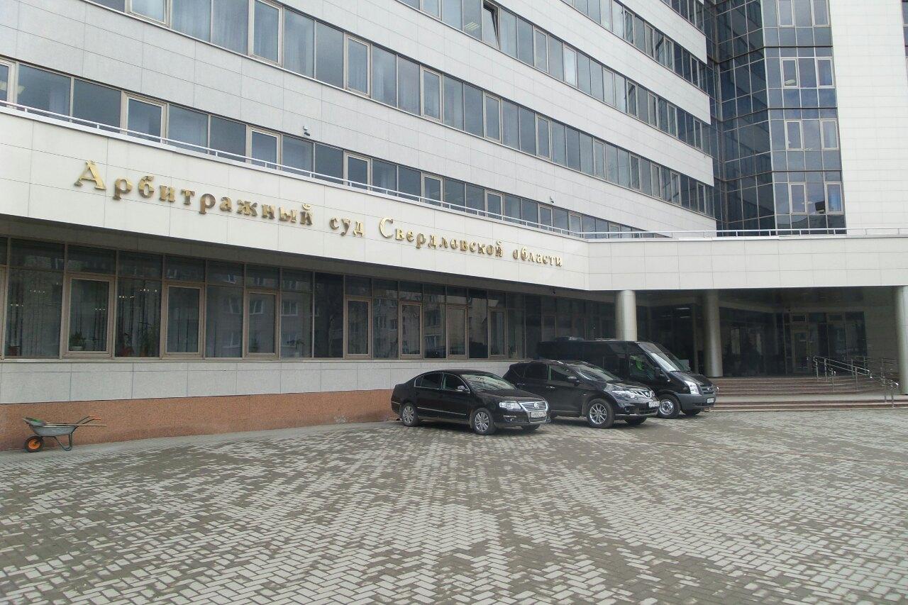 Новый день — новая бомба. Екатеринбургской полиции сообщили о минировании Арбитражного суда