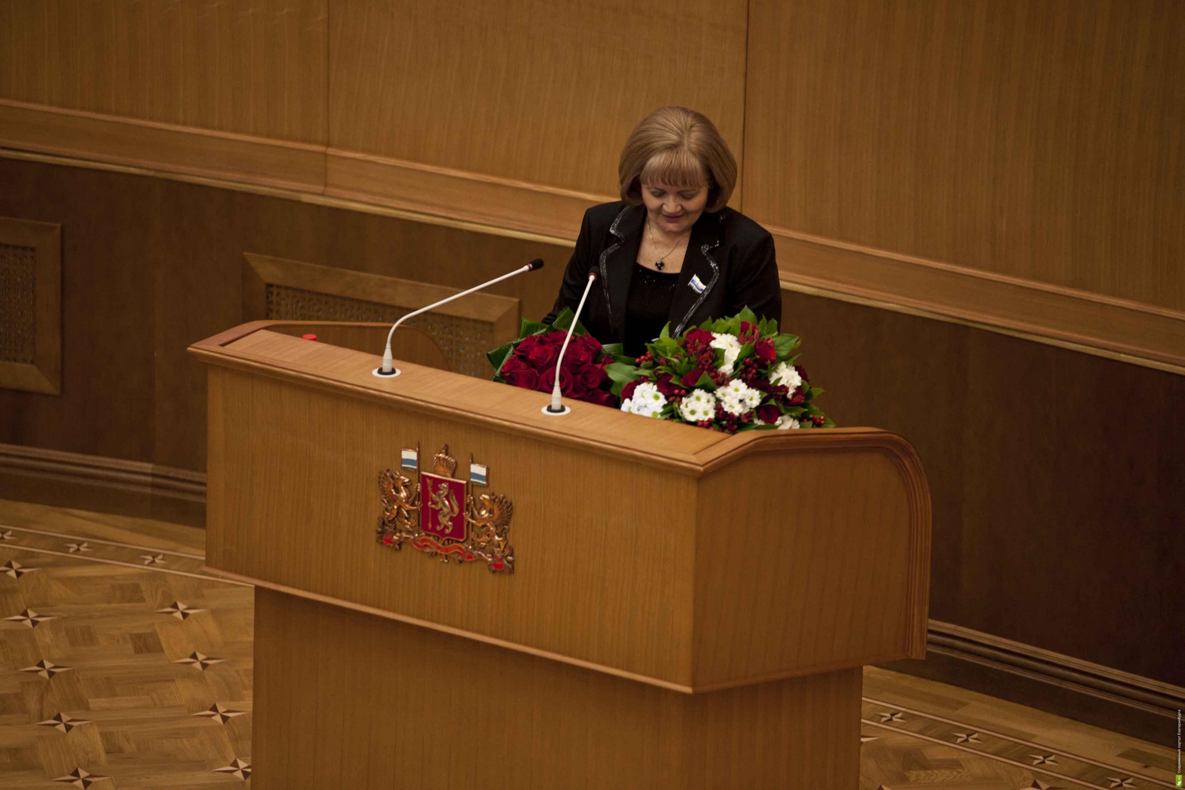 Людмила Бабушкина получила награду от Владимира Путина