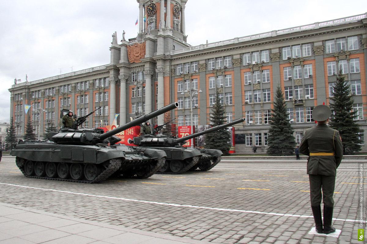Екатеринбургские военные начнут репетировать парад Победы с февраля