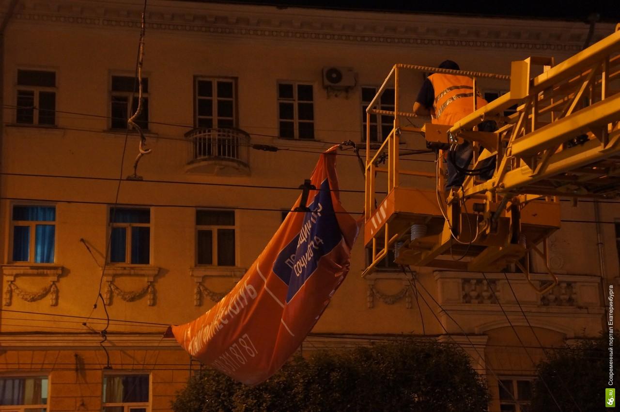 Комедия: в мэрии не знают, кто демонтировал наружную рекламу в Екатеринбурге