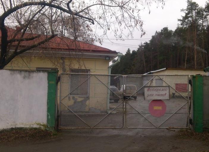 Реабилитанты фонда: «Нас пять часов держали лицом к стене»