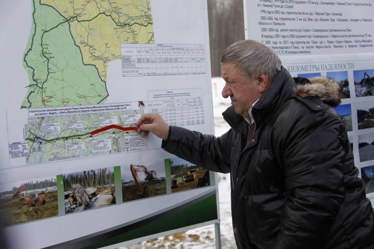 Куйвашев открыл новую трассу Ивдель — Ханты-Мансийск