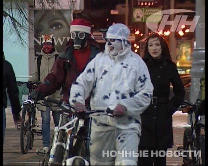 В выходные уральцы устроили парад ведьм на велосипедах