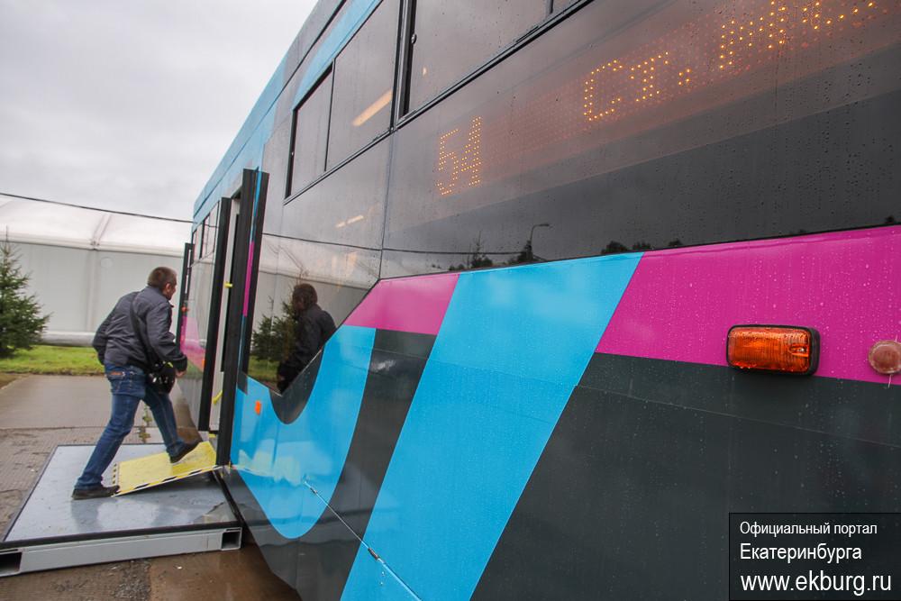 Екатеринбург потратит 8,4 млрд рублей на низкопольный транспорт к ЧМ-2018