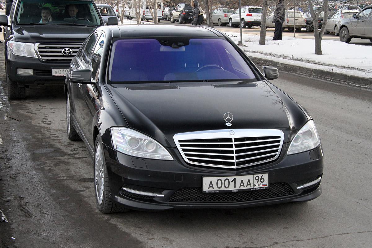 Свердловских чиновников оштрафовали на 2 миллиона за «косяки» в госзакупках