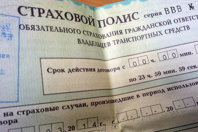 Из-за падения курса рубля тарифы ОСАГО вырастут вдвое