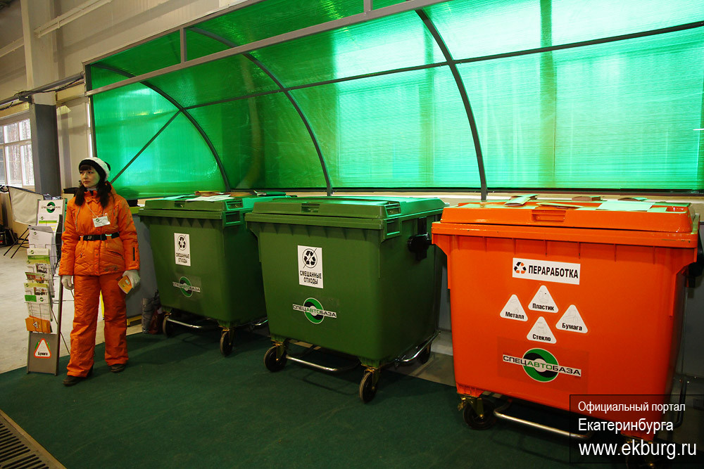 Мэрия поставит еще 200 контейнеров для пластика и стекла