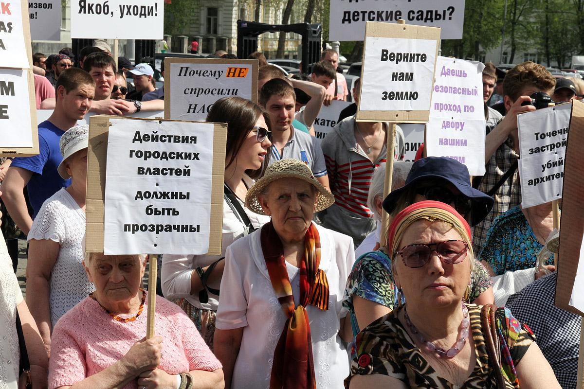 Громко, нервно, с песнями. 1,5 тысячи разгневанных бабушек потребовали отставки Якоба